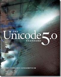 Unicode design