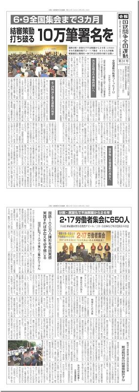 news_34