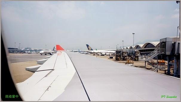 星加坡航空