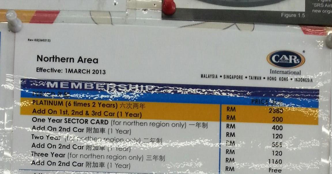 My Familys Net Book Cars International Membership - Cars international