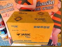 ตู้เชื่อมไฟฟ้า JASIC ARC185i 02 LOGO