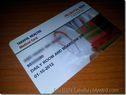 Takaful Medical Card PruBSN