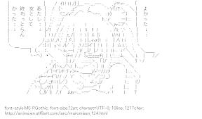 [AA]Muromi-san Cry (Namiuchigiwa no Muromi-san)