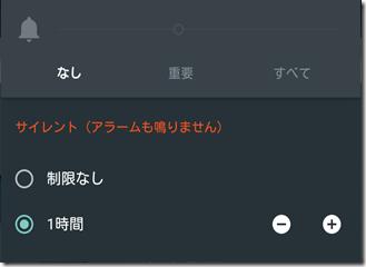 notifi2