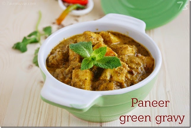Paneer green gravy pic2