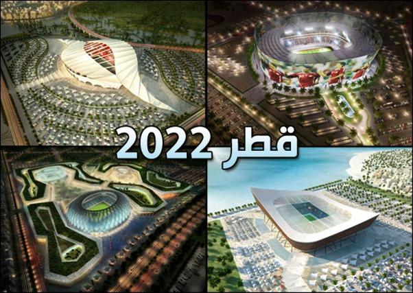 قطر وكأس العالم 2022 | فيديو