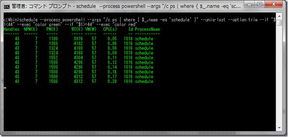 powershell_handle_monitor