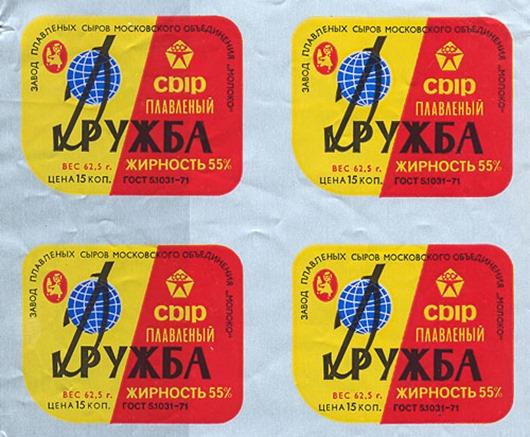 druzhba-syr_plavlenyi-71