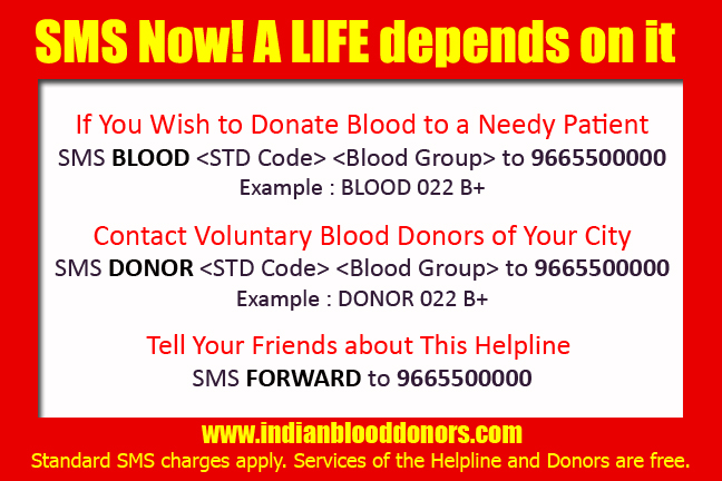 translation of essay on blood donation to hindi language 15-9-2017 as the medieval world gave blood donation speech in hindi essay way to the early modern around 1500, european warfare grad school application essay format was utterly transformed.