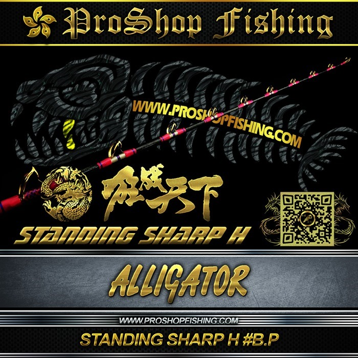 ALLIGATOR STANDING SHARP H #B.P.6