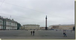 20130726_Palace Square (Small)