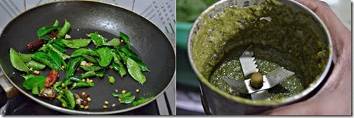 curry leaves thogayal tile2