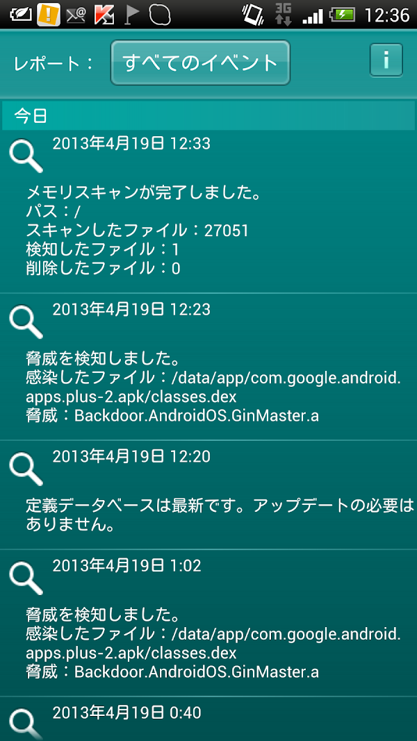 Screenshot_2013-04-19-12-36-35.png