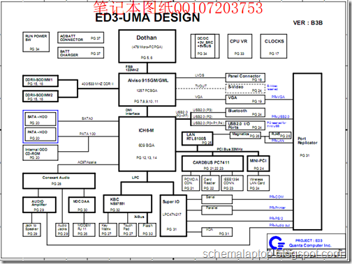 SchemaLaptop | Free Download Laptop Schematics | Free Download ... on laptop model, laptop clip art, laptop power, laptop exploded view, laptop disassembly, laptop working, laptop repair, laptop wire diagram, laptop components, laptop cable, laptop drawing, laptop software, laptop 3d, laptop system, laptop circuit diagram, laptop lcd problem, laptop motherboard diagram, laptop monitor, laptop features, laptop display,