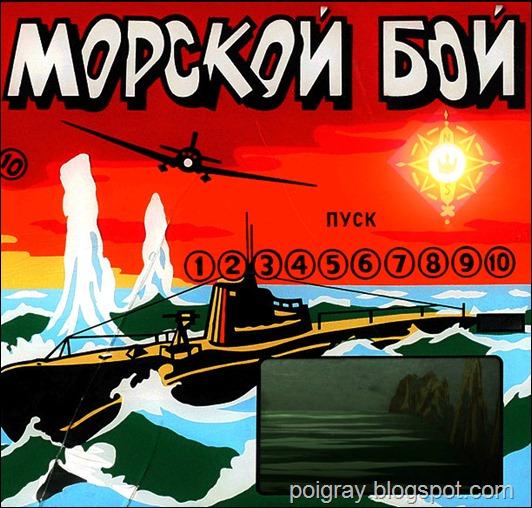 2012-06-10_205023