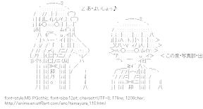 [AA]Mitani Kanae & Sawatari Fu (Tamayura)