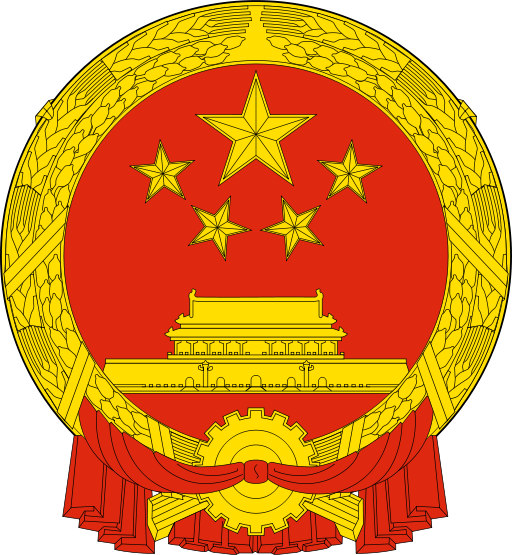 People's_Republic_of_China.png