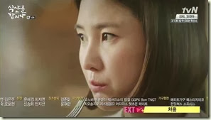 Let's.Eat.E14.mp4_003106103