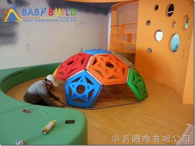BabyBuild 半球攀爬兒童遊具施工組裝
