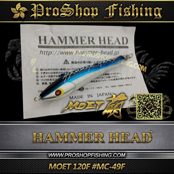 hammerhead MOET 120F #MC-49F.6