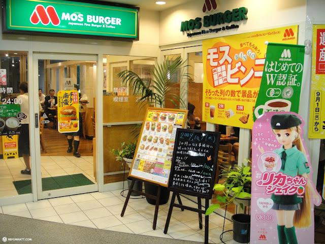 mos burger in fukuoka in Fukuoka, , Japan