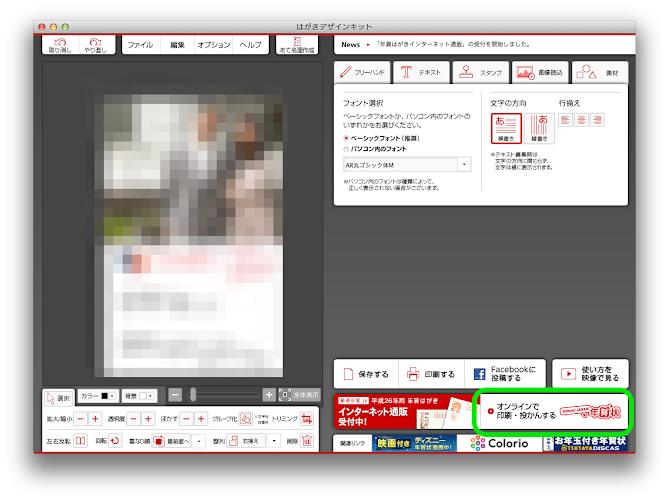 スクリーンショット 2013-12-07 12.57.20.png