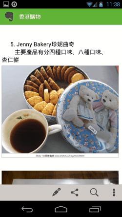 Hong Kong Android-04