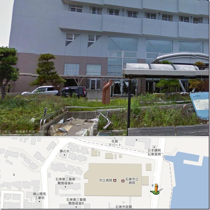 minamihama_googlemap_byouin