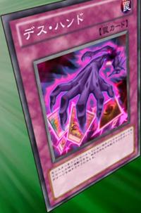 300px-DeathHand-JP-Anime-ZX