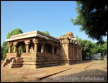 Jain Temple, Pattadakal