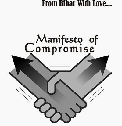Manifesto of Compromise_The CALL
