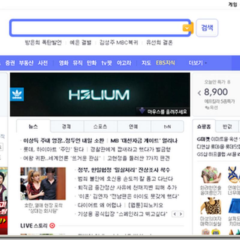 解決IE新分頁被 Daum.net綁架問題