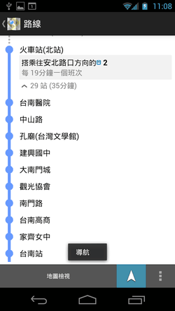 taiwan travel-10