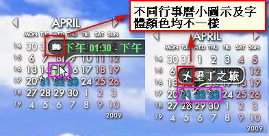 2009-02-27 11-58-42.jpg