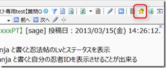 2013-03-23_15h02_05