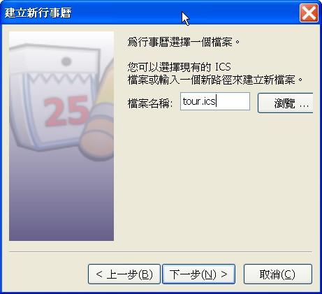 2009-02-27 11-04-37.jpg