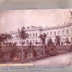 Мариинская гимназия в г. Николаеве. Личный архив М. Павловской