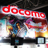 docomo NTT tokyo game show 2009 in japan in Tokyo, Tokyo, Japan