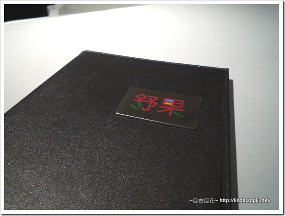 P1250855