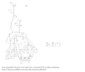 [AA]lit. Squid Girl End (Ika Musume)