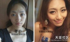 chinese girls makeup before and after  (17)