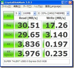 SUPER TALENT USB3.0 Express DUO 8GB