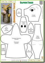 moldes muñecos blogimagenes (3)