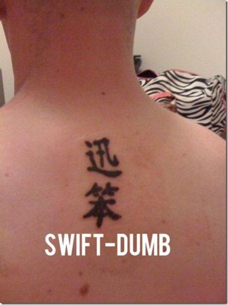 chinese-symbol-tattoos-3