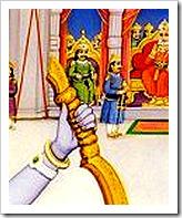 Lord Shiva's bow