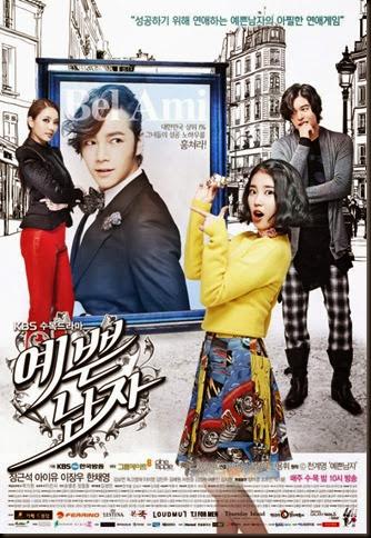 Pretty-Man-Poster1