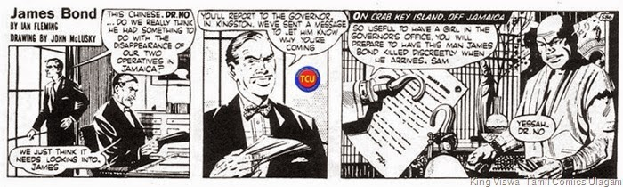 TCU 19th October 2014 5th Death Anniversary of Joseph Wiseman Dr No Comic Strip Dr No 1st appearance