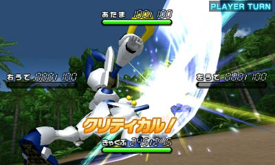Medabots 8 Screenshots