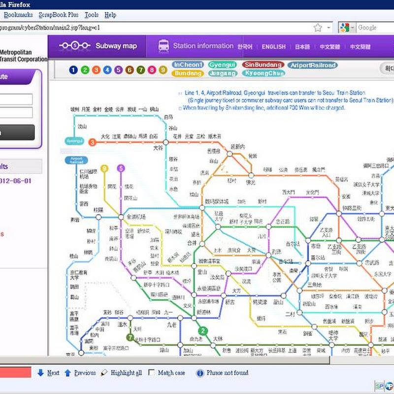 首爾地鐵圖票價和乘車時間計算系統seoul mrt