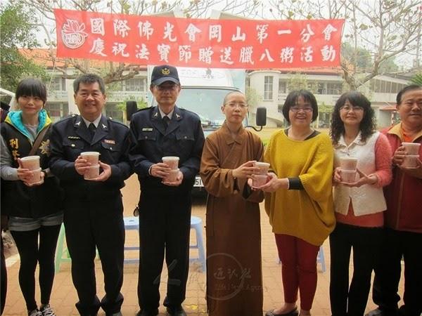 phat-giao-the-gioi-dai-loan-dang-chao-cu-gia (3)